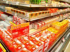 Let's Buy Something from a Japanese Supermarket!- Basic –