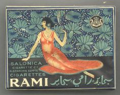 #266C) Rami Cigarette Box - Egypt (14/1Dec.)