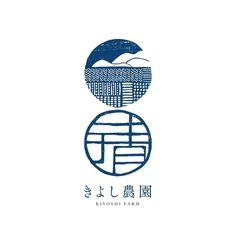 Chinese Branding, Japanese Branding, Chinese Logo, Brand Identity Design, Branding Design, Logo Design, Pet Logo, Typography Logo, Logo Branding