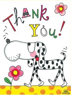 Illustration Thank You Sticker By Idil Keysan - Thanks A Bunch Bananas Gif  Clipart (#1246715) - PinClipart