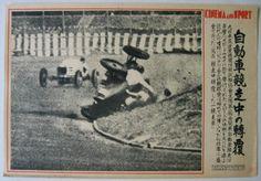Tamagawa Speedway (4) - Old Racing Car Discussion