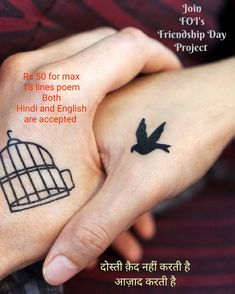 Getting Your Boyfriend Back - 3 Effective Strategies To Get Your Ex Back - How To Win Your Ex Back Free Video Presentation Reveals Secrets To Getting Your Boyfriend Back Mom Tattoos, Couple Tattoos, Tattoo You, Small Tattoos, Tattoos For Guys, Sleeve Tattoos, Tattoo Hand, Tattoo 2015, Hand Tats