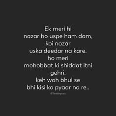 Poet Quotes, Shyari Quotes, Desi Quotes, Love Quotes Poetry, Snap Quotes, Girly Quotes, Crush Quotes, Life Quotes, Cute Quotes For Life
