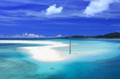 Hatenohama Beach, Kume Island, Okinawa, Japan.  Hubby is taking me here for our anniversary this year!! I can't wait!