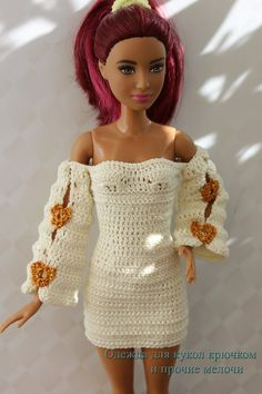 Одежда для кукол крючком и прочие мелочи Knitting Dolls Clothes, Knitted Dolls, Crochet Dolls, Barbie Patterns, Doll Clothes Patterns, Clothing Patterns, Hello Barbie, Crochet Barbie Clothes, Vintage Barbie Dolls