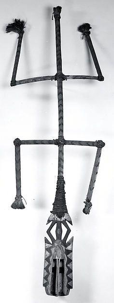 Dogon Sim Mask, Mali http://www.imodara.com/item/mali-dogon-sim-spirit-mask/
