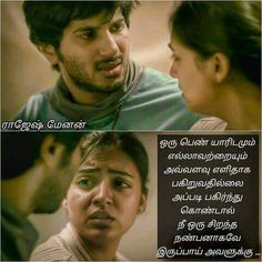 In about tamil poems love sad