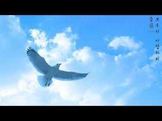 구창모 - 모두다 사랑하리 (2005) - YouTube