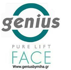 Γυμναστική προσώπου με τη συσκευή #pureliftface! ##emstraining #larissa #studiomiha #certificate #beauty #vogue #glamour #beautifulgirls #freshskin Ems, Company Logo, Vogue, Training, Pure Products, Face, Work Outs, The Face, Excercise
