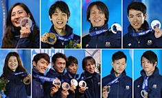 メダルを手にする日本の選手たち