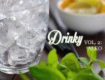 Letní drinky: alkoholické pokračování Shot Glass, Drinks, Tableware, Smoothie, Smoothies, Dinnerware, Dishes, Drink, Shot Glasses