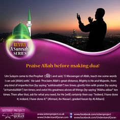 Making Dua? Praise Allah First! - Understand Al-Qur'an Academy Islam Quotes About Life, All About Islam, Islam Muslim, Islam Quran, Religious Quotes, Islamic Quotes, Money Prayer, Faith Sayings, Hadith Of The Day
