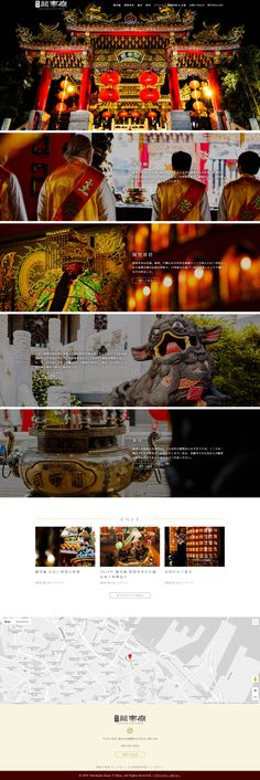 This temple in Yokohama Chinatown houses the widely revered warrior Guan Yu. #webdesign #webdesigner #website #graphicdesign #ui #userinterface #bootstrap #branding #responsive #wordpress #template #kanteibyo #yokohama #chinatown Guan Yu, Modern Website, Web Design, Graphic Design, Wordpress Template, Portfolio Website, Yokohama, User Interface, Temple