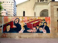 WALLS OF FREEDOM~ Street Art of Egyptian Revolution | •• REVOLUTION ART ••