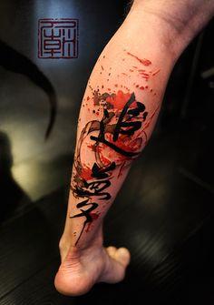 tatouage-jambe-ecriture-japonaise-sang