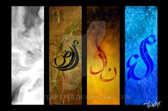 Four Elements - Arabic by Teakster.deviantart.com on @DeviantArt