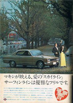 Nissan Skyline - publ