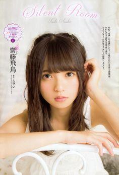 Passion Nippones on Tumblr (Asuka Saito ( Weekly Playboy Supplement -...)