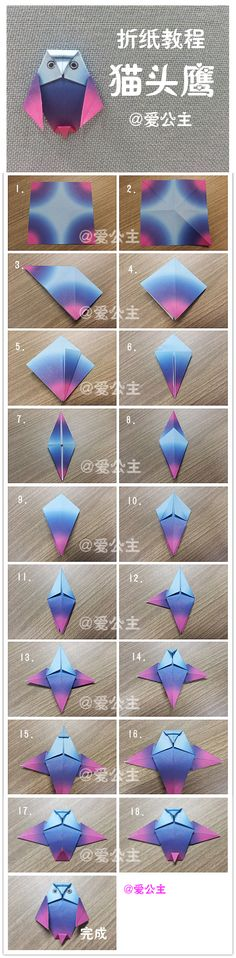 Origami Pinguin!! Or is it an owl?? The thing that I know that this is a DIY origami project!!