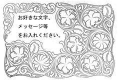 tooling_pattern01.jpg (3429×2366)