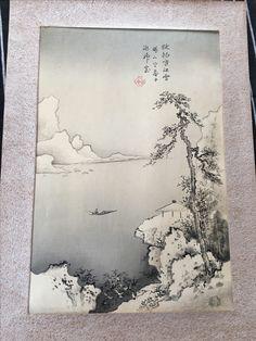 Gizan Izuno japanese woodblock original vintage. Peaceful serenity. Taramberic on Etsy.com    SOLD