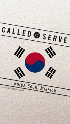 iPhone 5/4 Wallpaper. Called to Serve Korea Seoul Mission.  Check MissionHome.com for more info about this mission. #Mission #Korea #cellphone