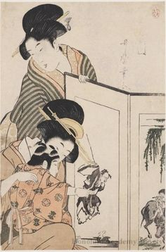 Kitagawa Utamaro: Ox and Sheep - Honolulu Museum of Art