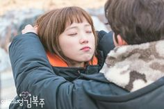 Nam Joo Hyuk Lee Sung Kyung, Joon Hyung, Kim Book, Good Morning Call, Swag Couples, Cinderella And Four Knights, Taiwan Drama, Nam Joohyuk, Weightlifting Fairy Kim Bok Joo