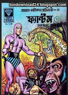 ফ্যান্টম ডাইজেস্ট ৭ Phantom Comic 7 bangla pdf Bangla Comics, Indrajal Comics, Phantom Comics, Indian Comics, Diamond Comics, Free Pdf Books, Love Story, Books To Read, Novels
