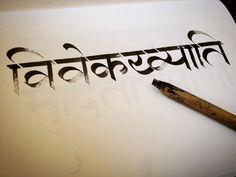 Vivekakhyati