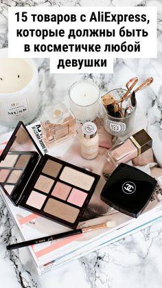 Dark eye makeup – the dos and don's – Beauty Beauty Tips For Skin, Healthy Beauty, Beauty Hacks, Makeup Tips, Beauty Makeup, Hair Beauty, Hair Makeup, Natural Mascara, Dark Eye Makeup