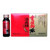 Japanese Health Products
