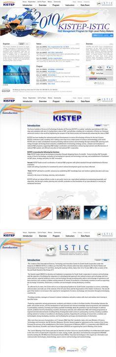 KISTEP-ISTIC 영문사이트 디자인
