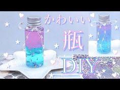 Jar Crafts, Crafts For Kids, Lava Lamp, Videos, How To Make, Handmade, Design, Youtube, Bottles