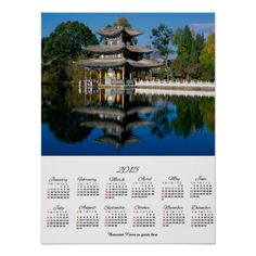 This 12 month 2015 Calendar scenery features a unique building from China with a placid lake in foreground and blue sky background.