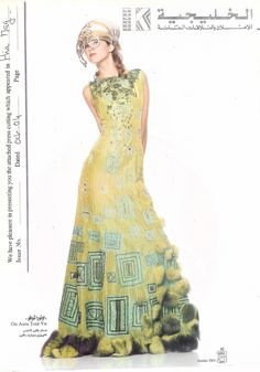 Hia Magazin October 2004 Couture by on aura tout vu