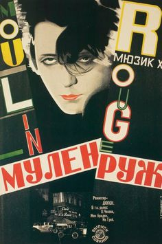 Vladimir and Georgii Stenberg - 1929 - Moulin Rouge