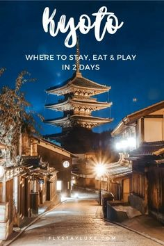 Plan your 2 Days in Kyoto with our handy guide! This Kyoto 2 days itinerary is loaded with useful tips about what to do in Kyoto for 2 days! Kyoto travel guide   Kyoto Japan   Kyoto itinerary 1 day   Kyoto travel Japan   Kyoto travel beautiful places   Kyoto travel things to do   Kyoto Japan photography