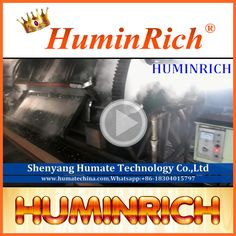 """HuminRich"" Sodium Humate Fish Meal Animal Feed Factory"