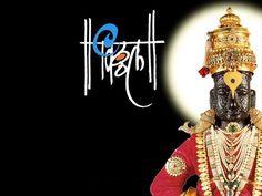 17 bästa bilder om God Vitthal Wallpapers på Pinterest | Hindus