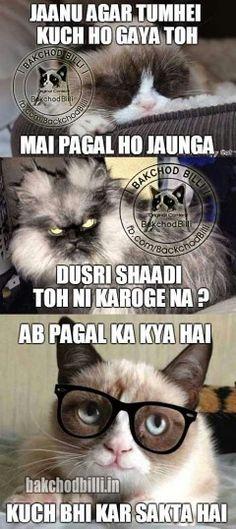 Pagal log to kuch bhi krskte h bc