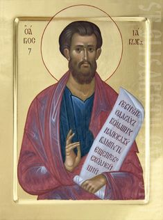 We offer a painted icon of Saint James to order. Fortune Cards, Paint Icon, Byzantine Icons, Orthodox Christianity, Saint James, Orthodox Icons, St Thomas, Sacred Art, Christian Art