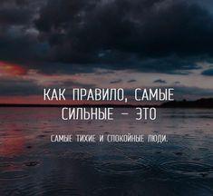 5 умных мыслей | ВКонтакте