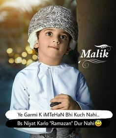 Kurta Designs Women, Boys Dpz, Invite Your Friends, Friends Forever, Islamic Quotes, Cool Words, Cute Couples, Sajid Khan, Funny Quotes
