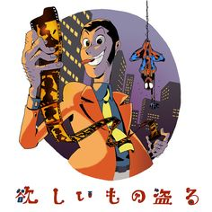 Arsene Lupin III and Spiderman by AnthonyHolden