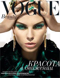 maryna-linchuk-vogue-russia-beauty-september-2012