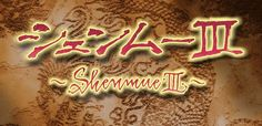 'Shenmue 3' creator Yu Suzuki is taking questions live on Twitch - https://www.aivanet.com/2015/06/shenmue-3-creator-yu-suzuki-is-taking-questions-live-on-twitch/