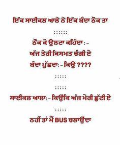 Suggest you saxy jokes in punjabi something