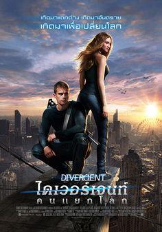 Divergent Full Movie Online 2014 | Download Divergent Full Movie free HD | stream Divergent HD Online Movie Free | Download free English Divergent 2014 Movie #movies #film #tvshow