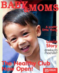 ภาพซุปตาร์ตัวน้อยโดยคุณ Orange Mae Som Jeed ...มาปั้นลูกน้อยให้เป็นซุปตาร์หน้าปก พร้อมลุ้นผลิตภัณฑ์มากมายจาก Abbott ได้ที่ http://www.thehealthyclub.com/bigcover/index.aspx